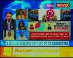 Karnataka Elections: 12 women in Congress list of 2018 candidates; 3 in BJP's list of 72 candidates