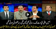 We are voice of democracy, when we are not respected then how can democracy be respected: Rana Qasim