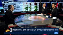 THE RUNDOWN | Poll: 17% ultra-Orthodox mark Israel statehood | Tuesday, April 17th 2018
