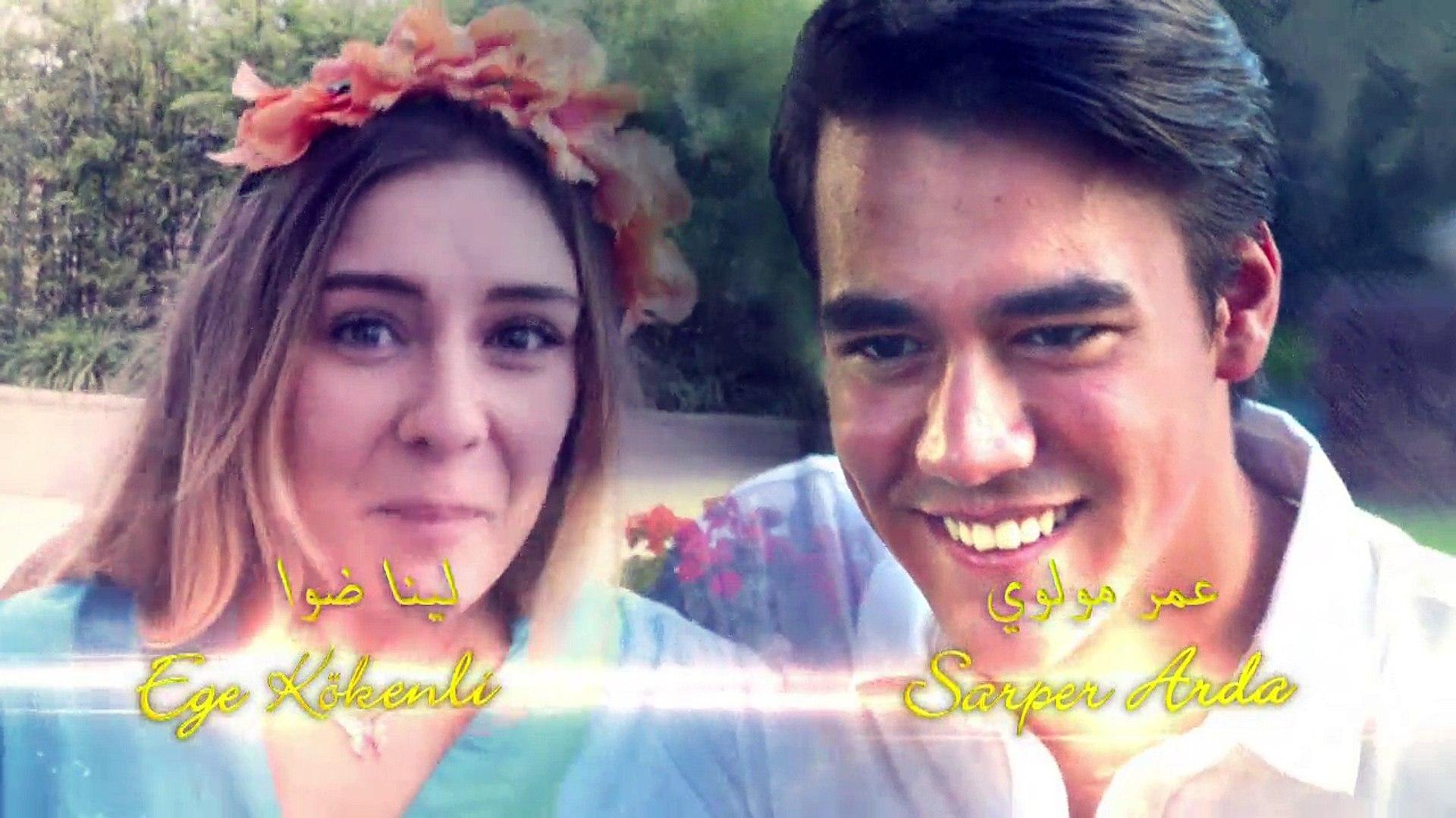 بنات الشمس الحلقة 1 Mawdoo3 Tv فيديو Dailymotion