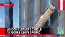 Trabajos peligrosos: Limpiadores de ventanas escapan de morir en el edificio mas alto de Austria