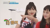 [Weekly Idol EP.351] Indeed! What are the results of the quiz ?!