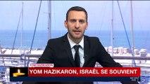 Yom Hazikaron, jour de souvenir : cérémonies et deuil national