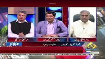 Awaam – 18th April 2018
