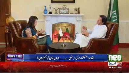 Imran Khan Funny Comments on Bilawal