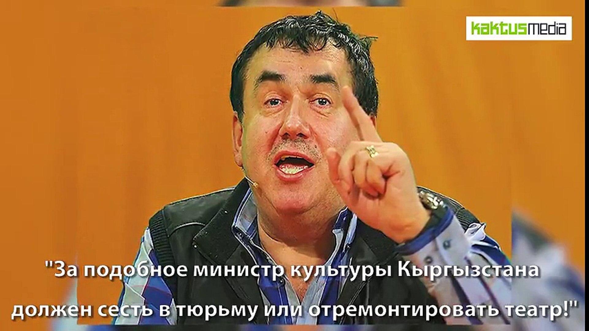 То, что здание драмтеатра в Кыргызстане в плачевном состоянии, ни для кого не секрет :( А в каком состоянии другие учреждения культуры? Давайте посмотрим: