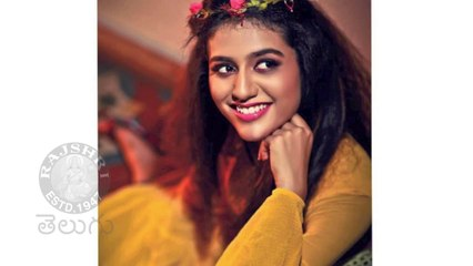 Latest Photoshoot of Actress Priya Prakash Varrier | ప్రియ ప్రకాశ్ వారియర్