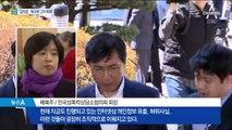 """""""댓글조직이 김지은 2차 가해""""…'매크로' 동원됐나"""