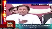 Imran Ny Apna Woker Kay Sath Kia Kya   Imran Khan Press Conference Today   Ary News Headlines