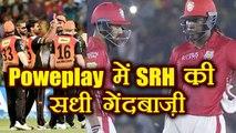 IPL 2018 KXIP vs SRH : Bhuvneshwar Kumar counters KL Rahul, Gayle in powerplay | वनइंडिया हिंदी