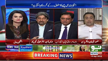 Mansoor Ali Khan Lashes out on IK