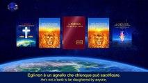 Canzone cristiana –  Solo temendo Dio si può evitare il male  Lodare il Dio pieno di autorità