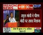 'संविधान बचाओ' रैली में राहुल गांधी जमकर बरसे प्रधानमंत्री नरेंद्र मोदी