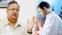 Raman Singh ने Rahul Gandhi को कहा Scared Students, Exam से पहले जाते हैं Temple   वनइंडिया हिन्दी