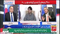Ch Nisar will contest elections independently with the help of PTI - Rauf Klasra tells Ch Nisar's Political Strategy