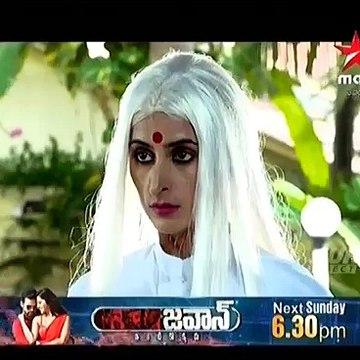 CID 19 Apr 2018 Telugu Star Maa