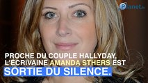 VIDEO Héritage de Johnny : Amanda Sthers balance sur Laeticia