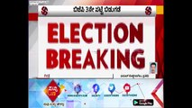 Karnataka Polls : BJP Releases Third List Of Candidates | ಸುದ್ದಿ ಟಿವಿ