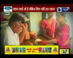 मुंबई: राशन कार्ड तो है लेकिन 41 लाख लोगों को नहीं मिल रहा है राशन