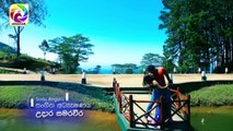 Sudu Aguru Episode 103 | සුදු අඟුරු |  සතියේ දිනවල රාත්රී 9.30 ට . . .