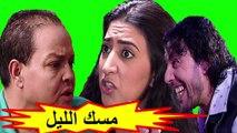 HD الفيلم  المغربي