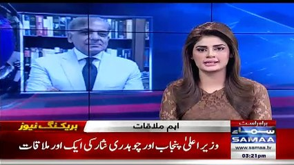 Ch Nisar Took His Final Step Against PMLN