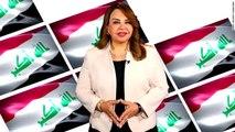 Irak Seçimlerindeki Kadın Adayın Cinsel İlişki Kaseti Ortalığı Karıştırdı!