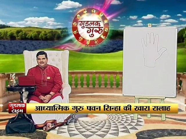 Kya Kare Agar Vivah Mai Ho Rahi Hai Deri-Astrology 2018