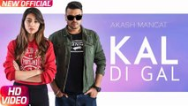 Kal Di Gal HD Video Song Akash Mangat 2018 Latest Punjabi Songs 2018