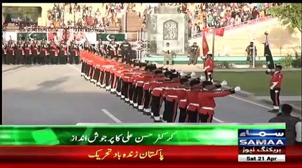 Hassan Ali Trolling Indians at Wagah Border