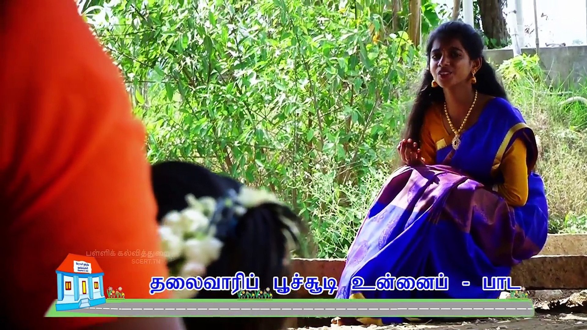 Pen Kalvi Schooll songs TamilRead