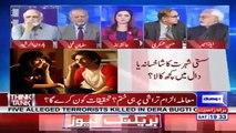 Ayaz Amir's Interesting Comments on Harassment Allegations on Ali Zafar