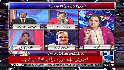 You Should Withdraw Your Words- Heated Debate Between Iftikhar Ahmad And Nasim Zehra