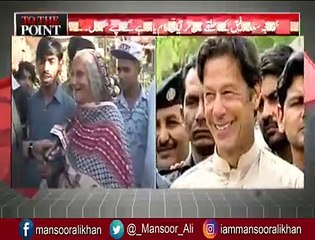 Checkout The Remarks of 75-Years Old Lady about Imran Khan & Nawaz Sharif