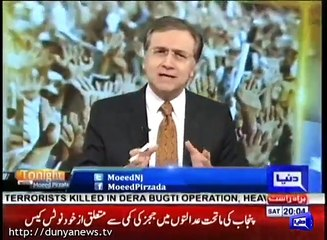 Moeed Pirzada's comments on Chief Justice's statement