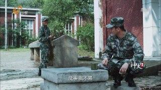 Quan Khuyen Ky Binh Tap 3 Phim Canh Sat Dac Nhiem