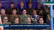 i24NEWS DESK | Rouhani vows to rebuild and defend Syria | Sunday, April 22nd 2018