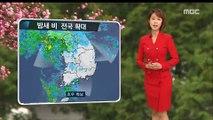 [날씨] 밤새 비, 내일부터 전국 확대…바람 불어 쌀쌀