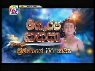 Maharaja Kansa 22/04/2018 - 40 Part 2