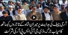Successful jirga with merchant traders, DG ISPR