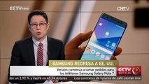Verizon comienza a tomar pedidos para los teléfonos Samsung Galaxy Note 7