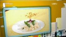 De China a Tu Cocina - Camarón pelado con verduras+Pastel con forma de crisantemo