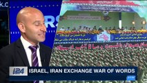 PERSPECTIVES | Israel-Iran feud grows in shadows of Syria war | Sunday, April 22nd 2018