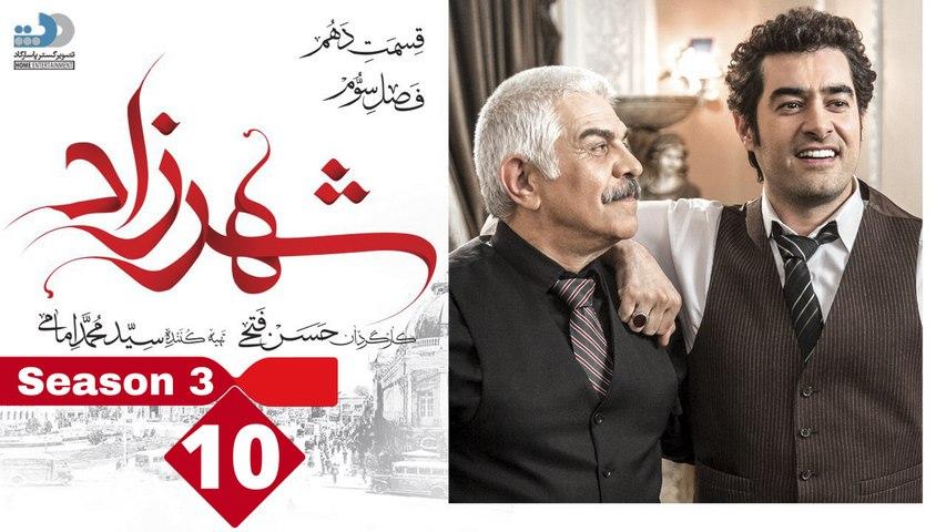 Shahrzad Series Season 3 - Episode 10 - video dailymotion