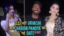 Not Elli AvrRam, Hardik Pandya DATING Urvashi Rautela PARTY PICS LEAKED