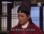 BTT TVB 1995 14 - Thân Tử Tình Cừu 04