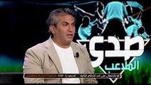 عمار عوض : محمد صلاح أصبح رمز .. وهو أقرب لاعب لكسر هيمنة ميسي ورونالدو في الكرة الذهبية