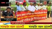 সরাসরি আজকের সারাদিনের বাংলা খবর ২৪ এপ্রিল ২০১৮ Bangla Latest News Today