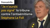 """""""Je n'aurais pas signé"""" la tribune contre l'antisémitisme déclare Stéphane Le Foll : """"des Français de confession musulmane sont d'abord des Français. L'antisémitisme est un combat de tous les jours"""""""