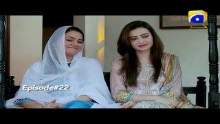 Khaani Episode 22  HAR PAL GEO